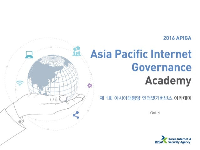 Asia Pacific Internet Governance Academy
