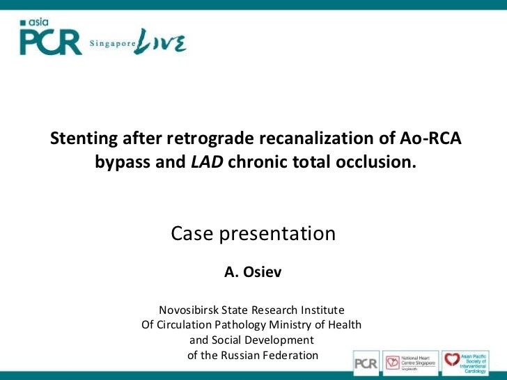 Stenting after retrograde recanalization of  Ao-RCA bypass   and  LAD  chronic total occlusion . Case presentation А.  Osi...