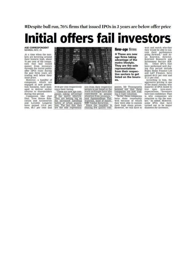 Initial offers fail investors- 25.11.2013