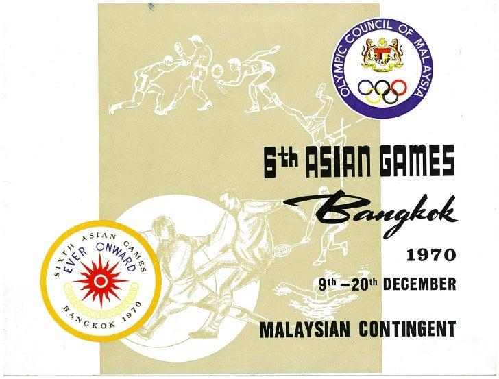 Asian Games 1970