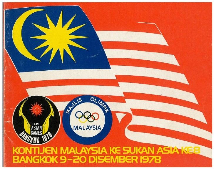 Asian Games 1978