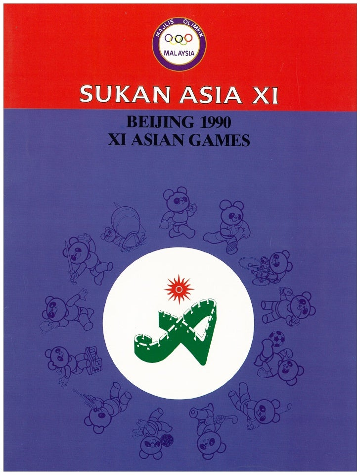 Asian Games 1990