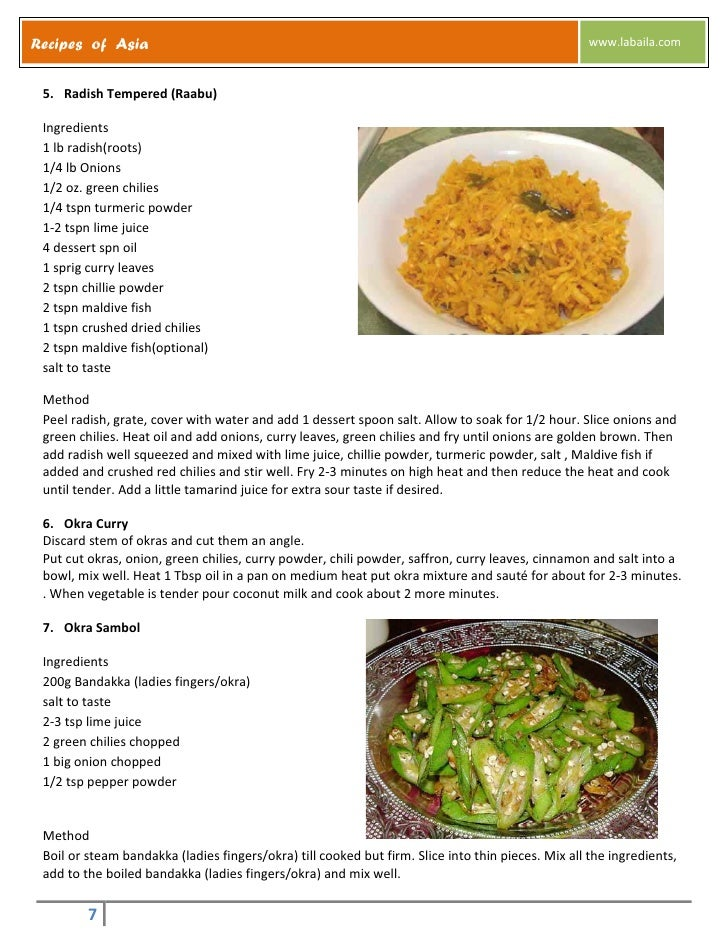 Soup recipes in sinhala soup food news recipes soup recipes in sinhala forumfinder