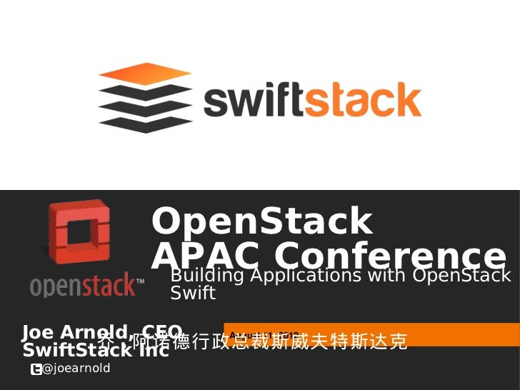 OpenStack              APAC Conference               Building Applications with OpenStack                SwiftJoe Arnold, ...