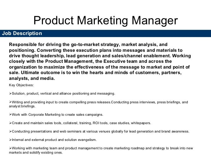 Asigra Product Marketing Strategy