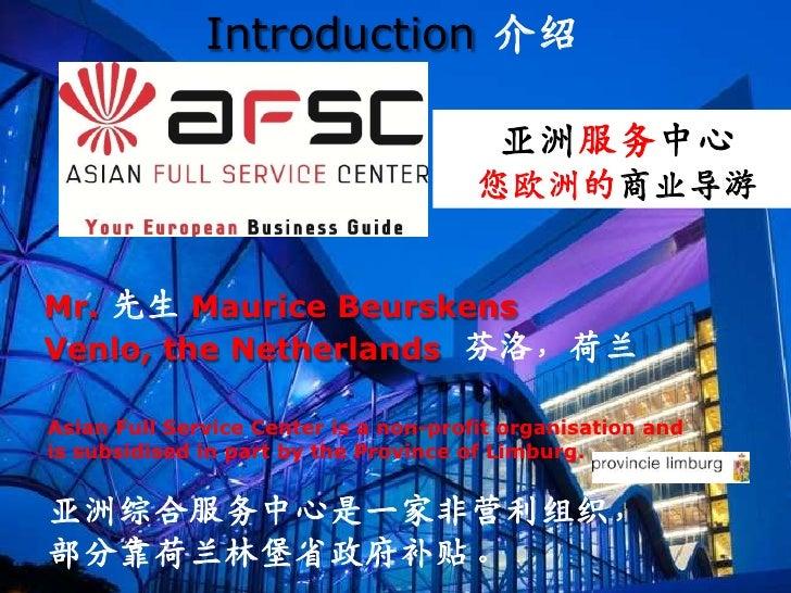 Introduction 介绍                                         亚洲服务中心                                       您欧洲的商业导游Mr. 先生 Mauric...