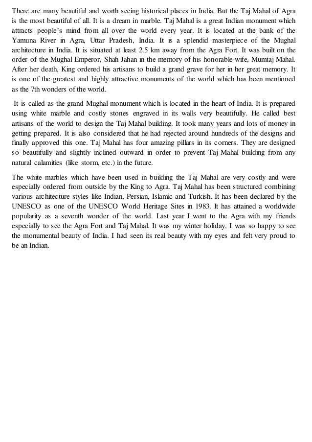 speech on taj mahal in english in about 350 words
