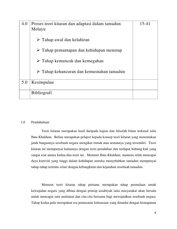 teori kedatangan tamadun islam Bab 8 : pembaharuan dan pengaruh islam di malaysia sebelum kedatangan barat bab 4 : kemunculan tamadun islam dan perkembangannya di makkah bab 5.