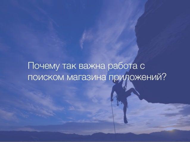 TargetSummit Moscow Late 2016 | Asodesk, Sergey Sharov Slide 2