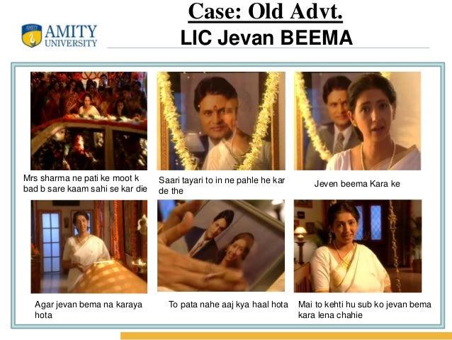India First insurance Advt. Aise he thoda thoda invest karte raho, Faida zaroor hoga Transition from OLD to NEW