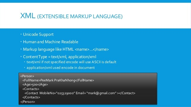 extensible application markup language wikipedia autos post