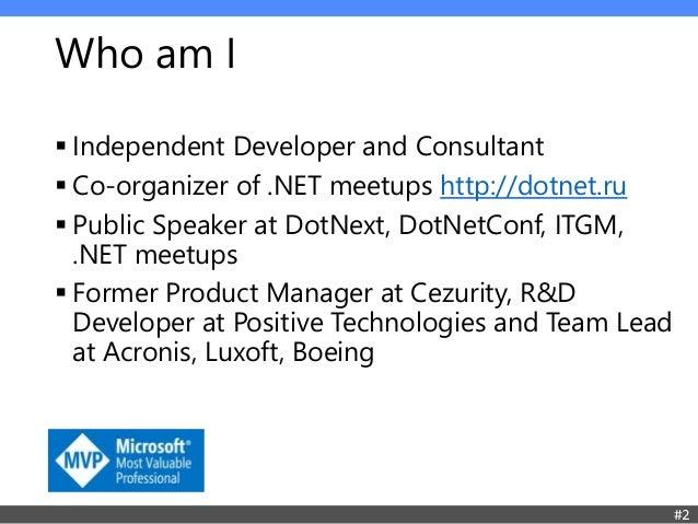 .NET Fest 2017. Михаил Щербаков. Механизмы предотвращения атак в ASP.NET Core Slide 2