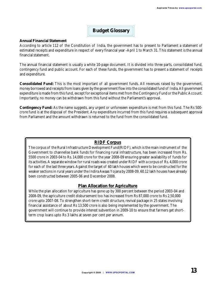 upscportal essay V essay programme for mains   ias-mains-essay v free online ias coaching for english comprehension &  precis.