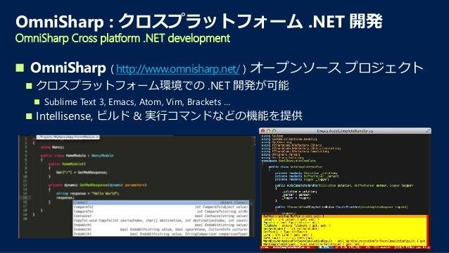  Full .NET CLR  Visual Studio プロジェクトでデフォルトとなる CLR  すべての API セットと後方互換性を持つ  およそ 200 MB, Side-by-Side 実行が可能  Core CLR (ク...