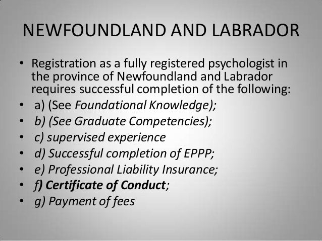 certificate of conduct application newfoundland rcmp