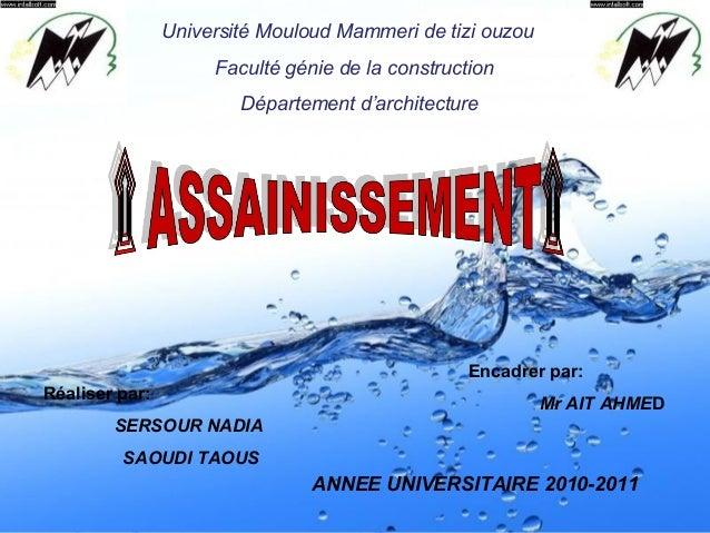 Page 1 Réaliser par: SERSOUR NADIA SAOUDI TAOUS Encadrer par: Mr AIT AHMED Université Mouloud Mammeri de tizi ouzou Facult...