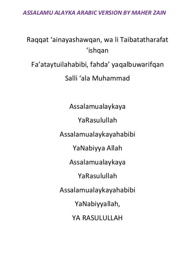 assalamu alayka arabic version