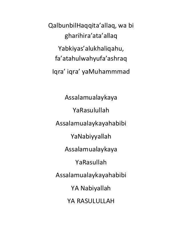 Assalamu alayka arabic version by maher zain