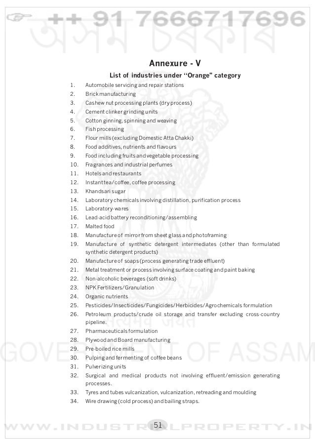 industrial policy of assam The government of india has identified some thrust areas for industrial development of assam: petroleum and natural gas based industries.