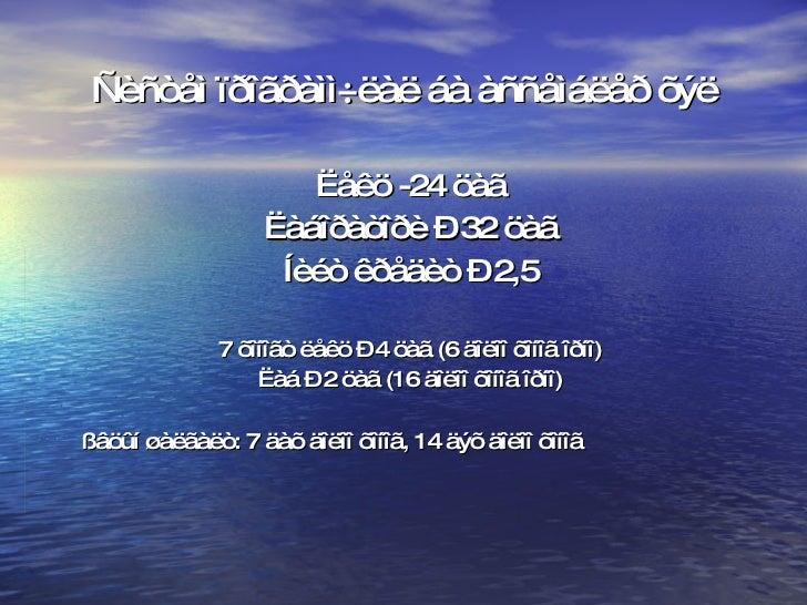 Ñèñòåì ïðîãðàìì÷ëàë áà àññåìáëåð õýë Ëåêö -24 öàã Ëàáîðàòîðè – 32 öàã Íèéò êðåäèò – 2,5 7 õîíîãò ëåêö – 4 öàã (6 äîëîî õîí...