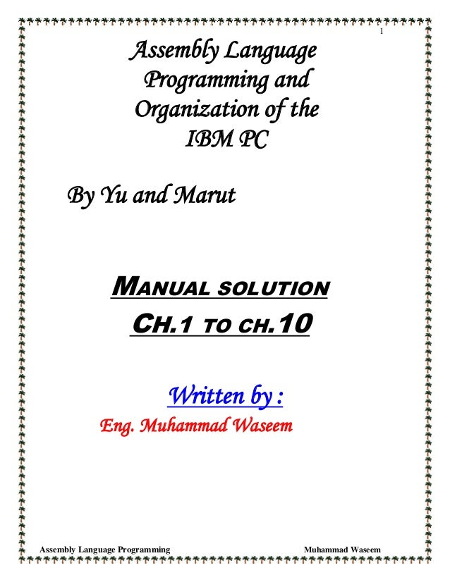 assembly language programming and organization of ibm pc by ytha yu rh slideshare net an introduction to parallel programming pacheco solution manual pdf Programming Course