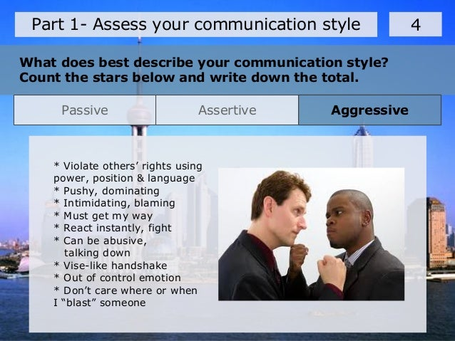 describe your communication style