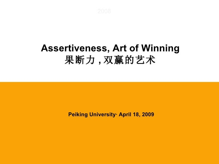 2008     Assertiveness, Art of Winning     果断力 , 双赢的艺术          Peiking University· April 18, 2009