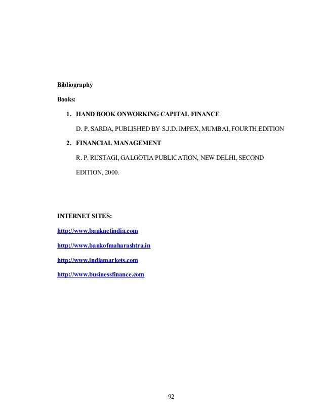 Assessment of working capital finance project