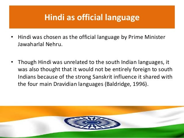 Language Planning in India