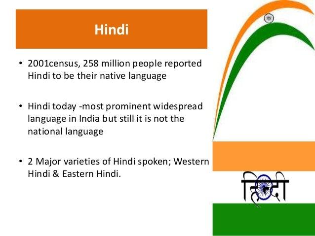 national unity in hindi