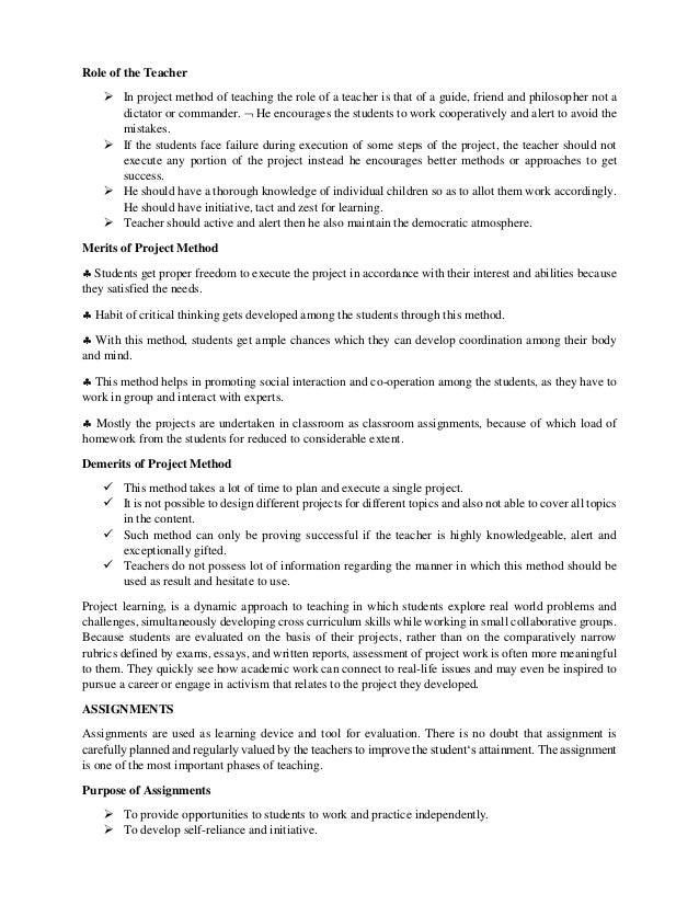 exercise essay introduction macbeth power