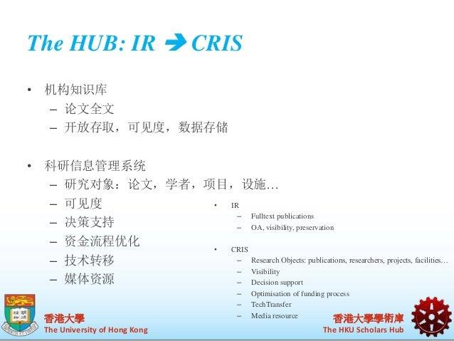 The HUB: IR  CRIS  香港大學  The University of Hong Kong  香港大學學術庫  The HKU Scholars Hub  • 机构知识库  – 论文全文  – 开放存取,可见度,数据存储  • ...