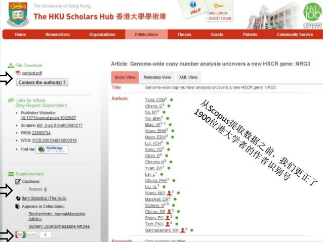 香港大學  The University of Hong Kong  香港大學學術庫  The HKU Scholars Hub  机构!