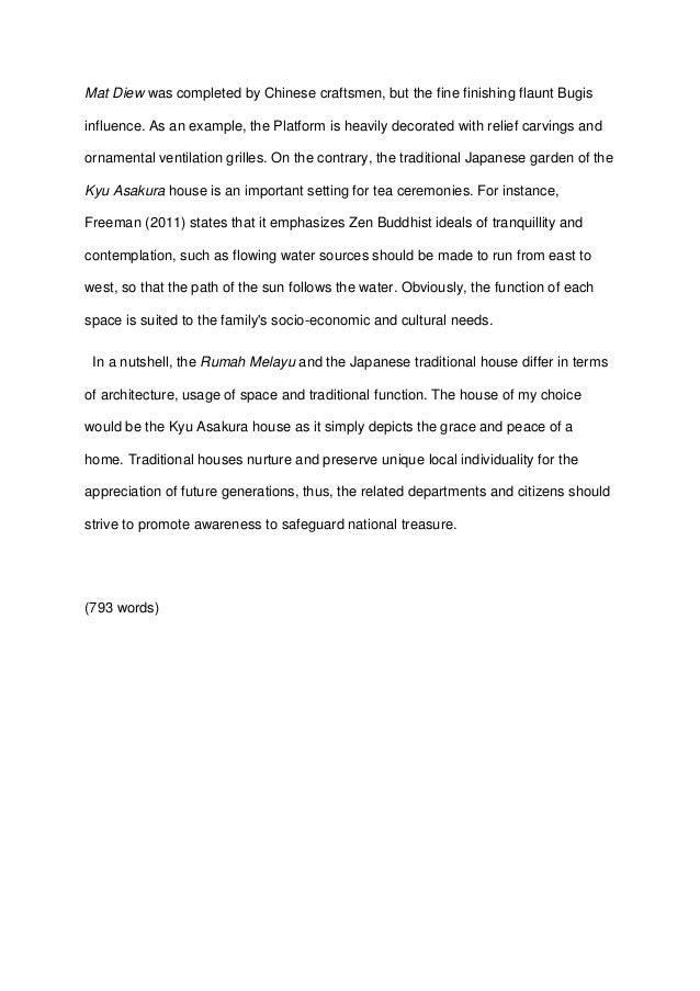 Future house essay
