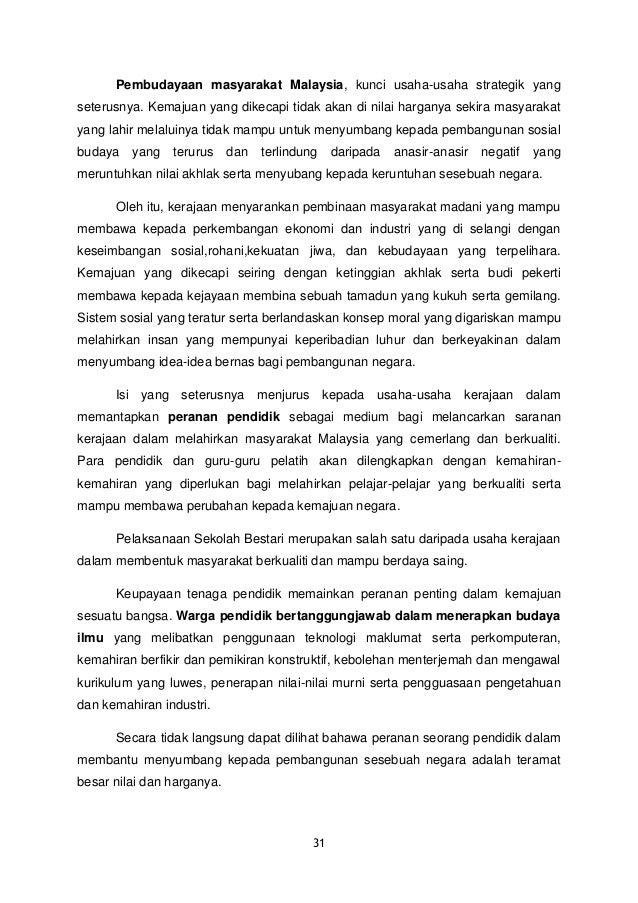 cabaran globalisasi dalam pembinaan tamadun malaysia Budaya baru ini amat bahaya kerana mampu menolak peranan agama dan realiti metafizik dalam pembinaan interaksi antara tamadun cabaran globalisasi.