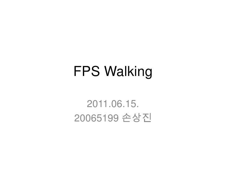 FPS Walking  2011.06.15.20065199 손상진