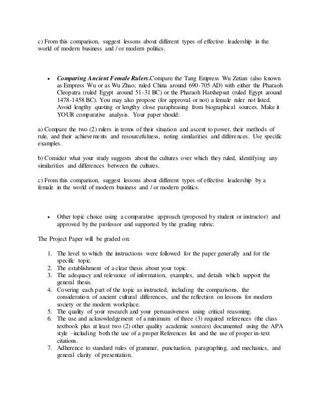 examples of comparison essay