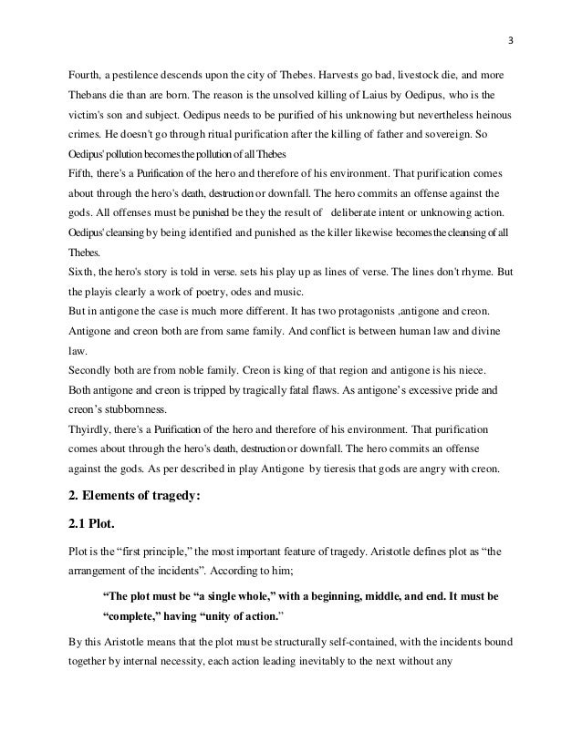oedipus the king summary and analysis