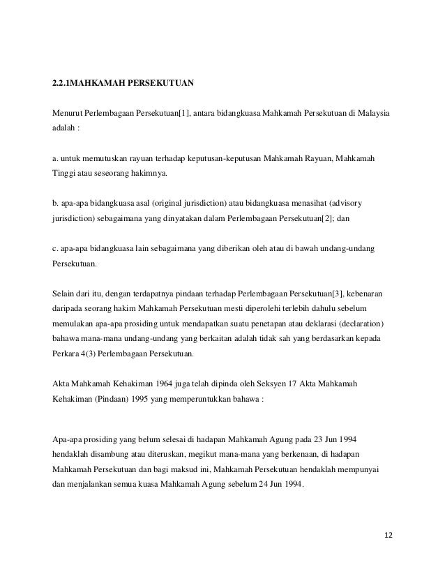 2.2.1MAHKAMAH PERSEKUTUAN  Menurut Perlembagaan Persekutuan[1], antara bidangkuasa Mahkamah Persekutuan di Malaysia adalah...
