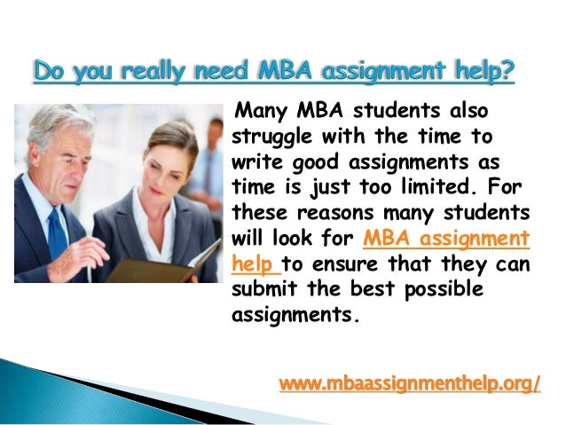 my essays for mba