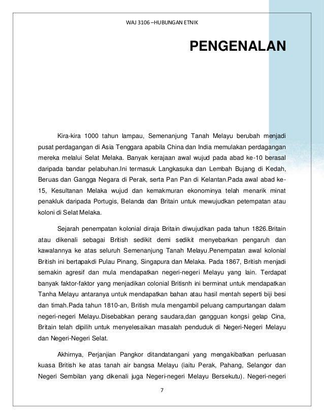 hubungan etnik essay Oleh kerana wujudnya kepelbagaian budaya, agama dan bahasa dalam kalangan rakyat di negara ini, maka timbulah pelbagai masalah yang melibatkan hubungan etnik.