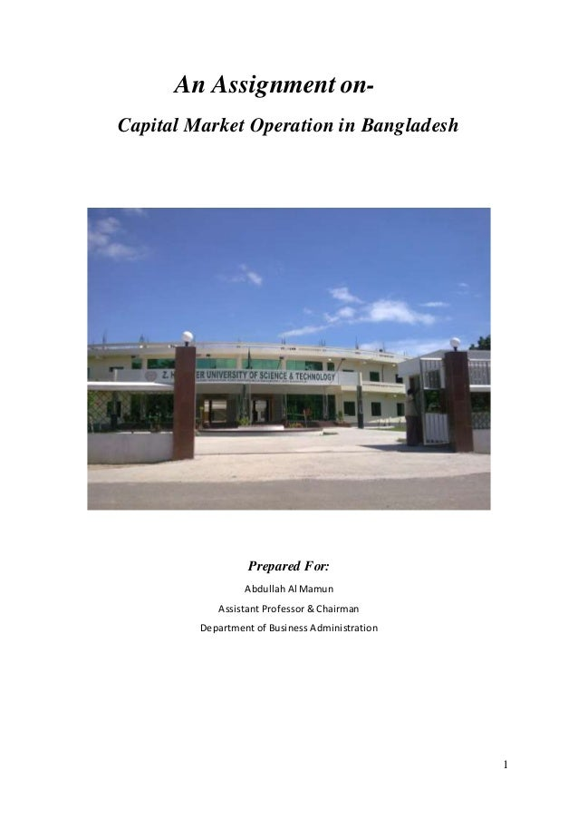 capital market of bangladesh Hace 2 días bangladesh's money market has been volatile due to the deepening problems in the banking sector, analysts said yesterday the.