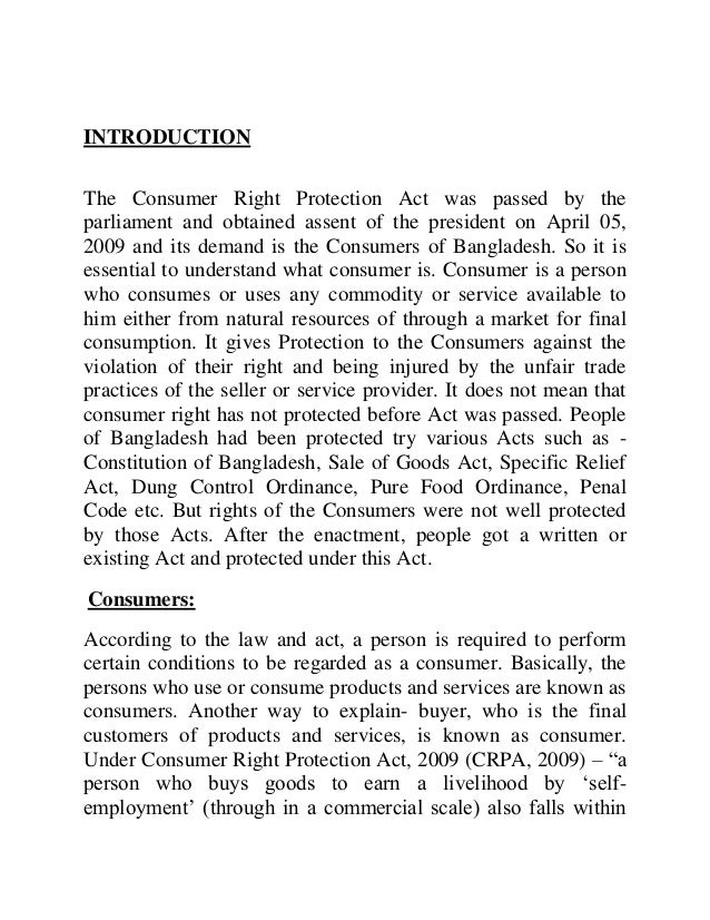 consumer rights in bangladesh It's now more than 50 years since president john f kennedy articulated the concept of consumer rights in his historic message to the us congress we mark this date every year with world consumer rights day.