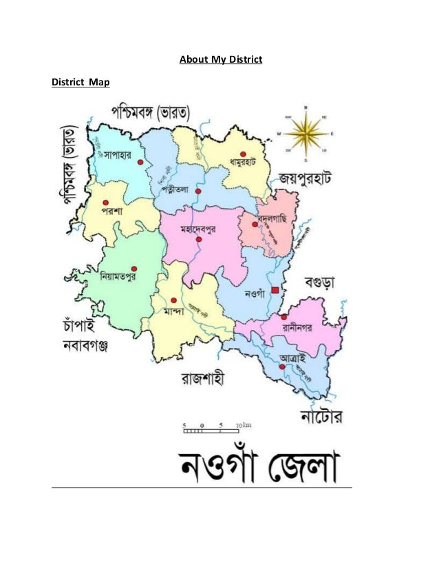 About My District District Map