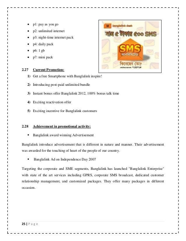 بعد تطبيق قرار مبادئ - sabq.org