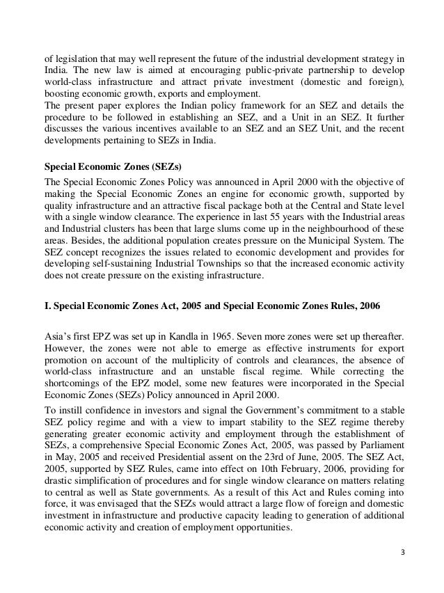 essay on special economic zones Special economic zones in panama: a critical assessment cid faculty working paper no 326 ricardo hausmann, juan obach and miguel angel santos october 2016 (revised january 2017.