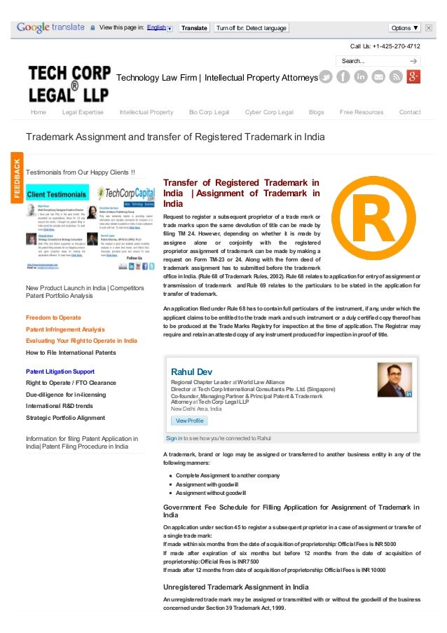 Assignments Of Registered Trademarks  Tm Applications  Indian Law F