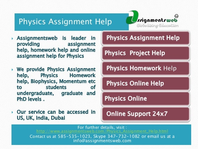 Online help with physics homework
