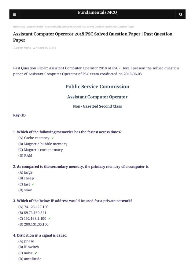 Solved question paper of Assistant computer operator of PSC conducted…