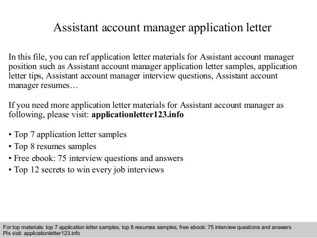 Assistant account manager application letter